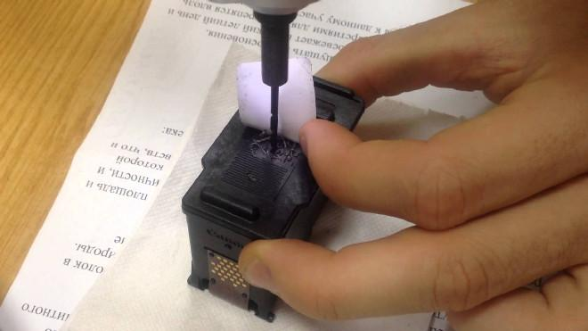 Рассверливание отверстия для заправки струйного картриджа