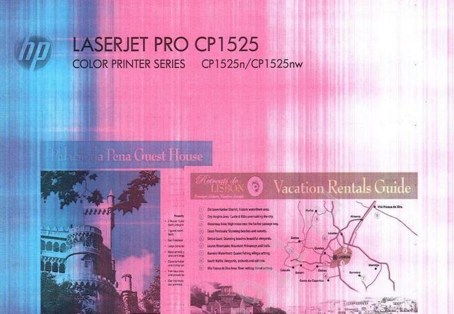 Пример дефекта печати цветного лазерного принтера