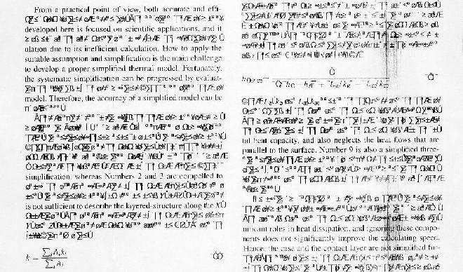 Пример печати ПДФ иероглифами