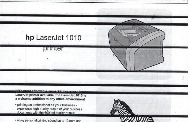 Пример печати с полосами на лазерном принтере
