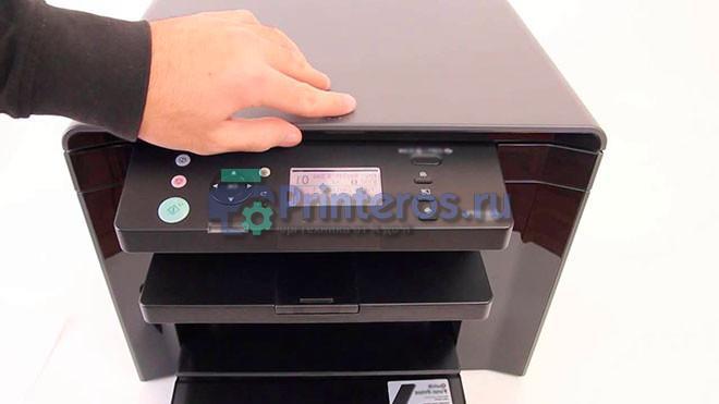 Не сканирующий принтер