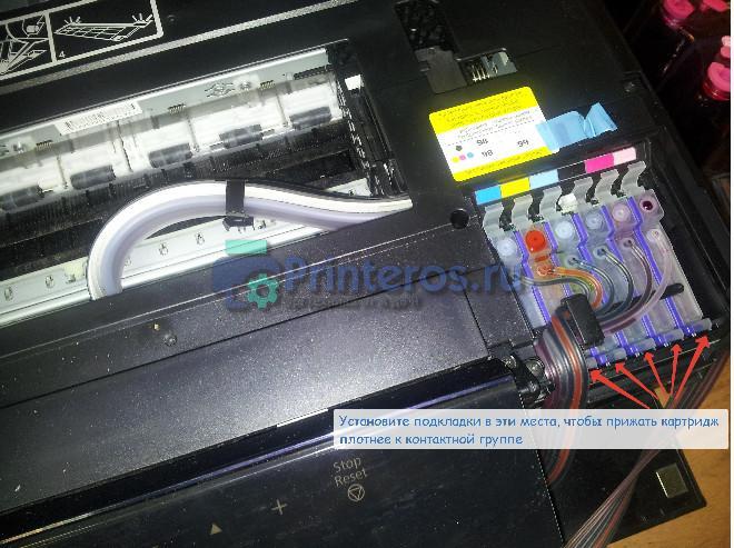 На фото указаны места для установки подкладок под картридж