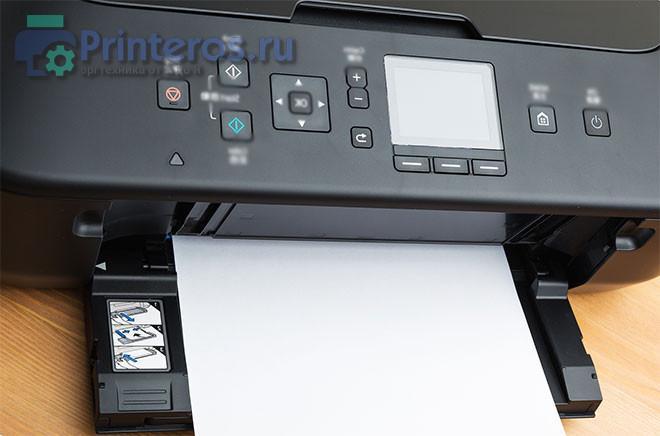 Не видящий бумагу принтер