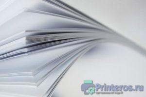 Процесс распушения бумаги перед печатью