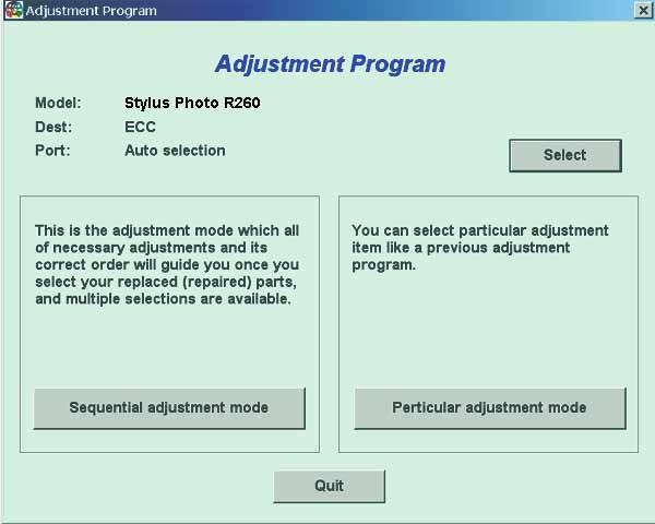 Скриншот программы для сброса памперса