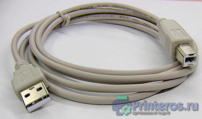 Один из кабелей для принтеров