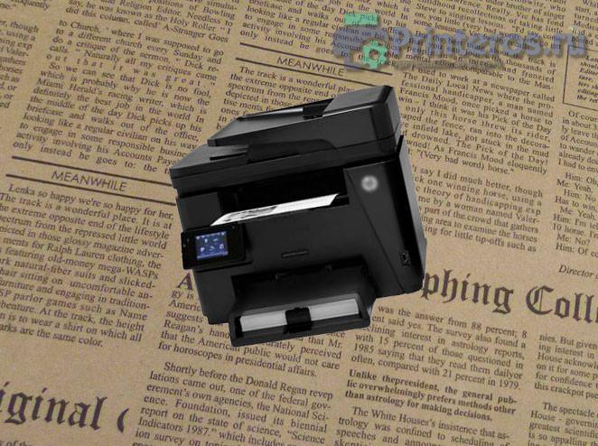 Мелко печатающий принтер