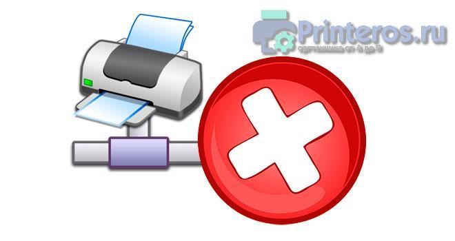 Принтер выдающий ошибку в сети