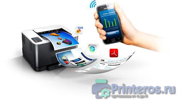 Процесс печати на принтере с телефона