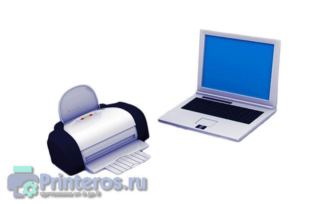 Ноутбук, который необходимо подключить к принтеру