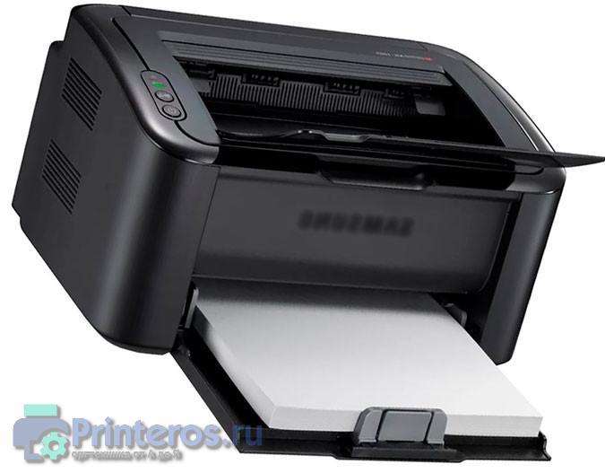Один из лазерных принтеров