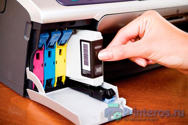Фото принтера, переставшего видеть чернила после заправки