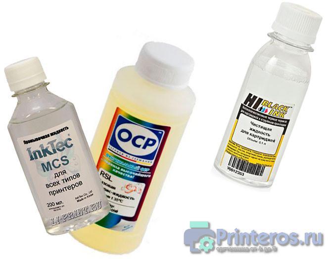 Различные производители промывочной жидкости для струйных принтеров