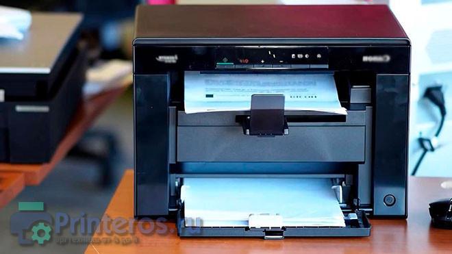 Процесс печатт текста с компьютера на принтере