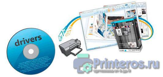 Установочный диск для принтера