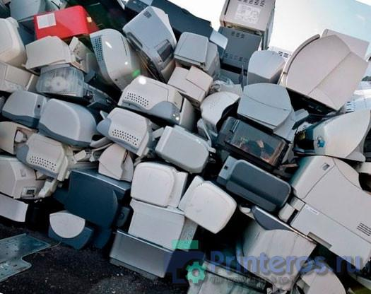 Устройства,подлежащие утилизации оргтехники