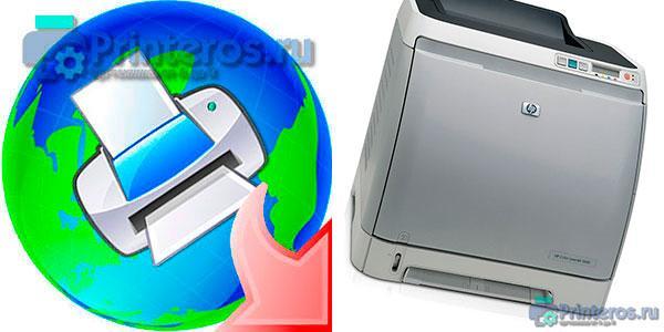 Загрузка драйвера для HP Color LaserJet 1600