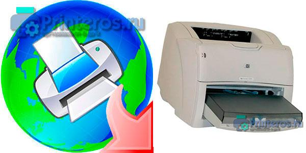 HP LaserJet 1300 Printer PCL5 Driver for PC