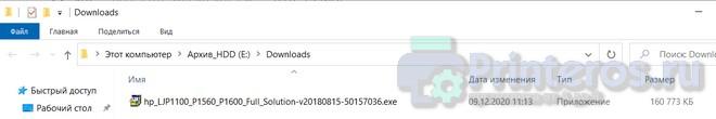 Скриншот окна установки драйвера HP P1102 - Шаг 1